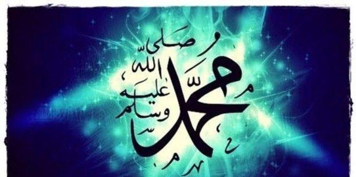 İslam peygamberimiz HZ. Muhammed Berat Kandili'ne ilişkin şöyle buyuruyor: