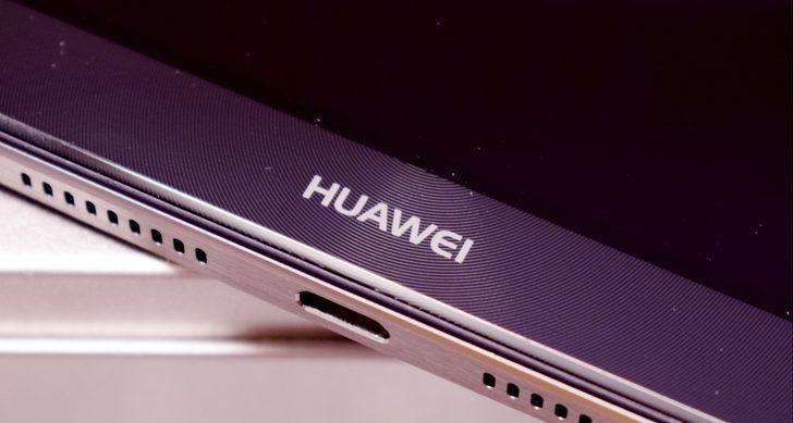 Huawei artık akıllı telefon satamayacak!