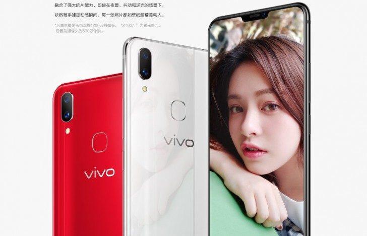 Vivo X21i resmen tanıtıldı