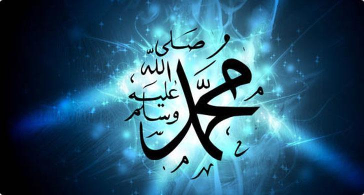 10 )Emre İtaat Eden Ağaç Mucizesi: