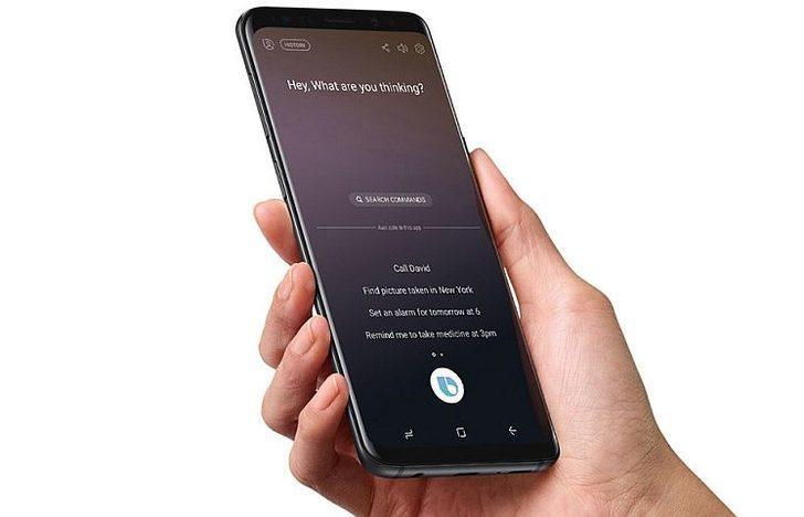 Bixby nedir nasıl kullanılır?