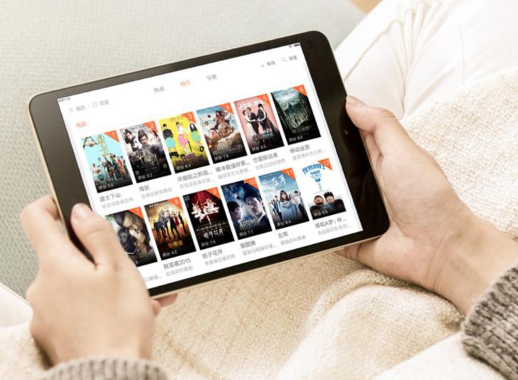 Xiaomi Mi Pad 4 Plus, daha büyük ekranla gelecek