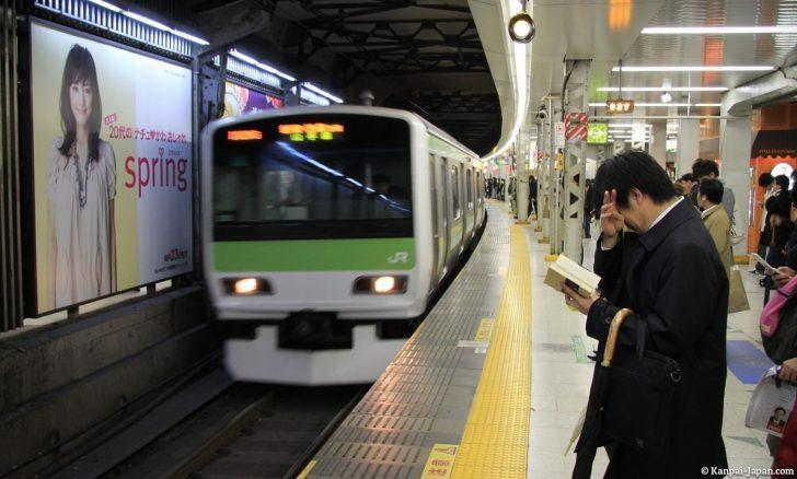 Japonya'da Öğrenciler ve  Çalışanlar Hiçbir Zaman Mağdur Olmuyor!