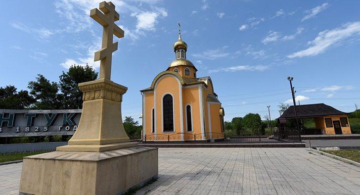 Rus Ortodoks Kilisesi, Fener Rum Patrikhanesi'nin başkanlık ettiği yapılardan çıkıyor