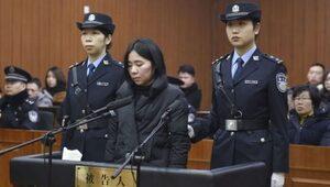 Anne ve 3 çocuğun yakarak öldüren dadı idam edildi